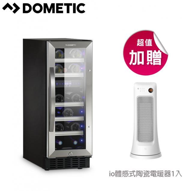 單門雙溫專業酒櫃 S17G【贈io體感式陶瓷電暖爐】 1