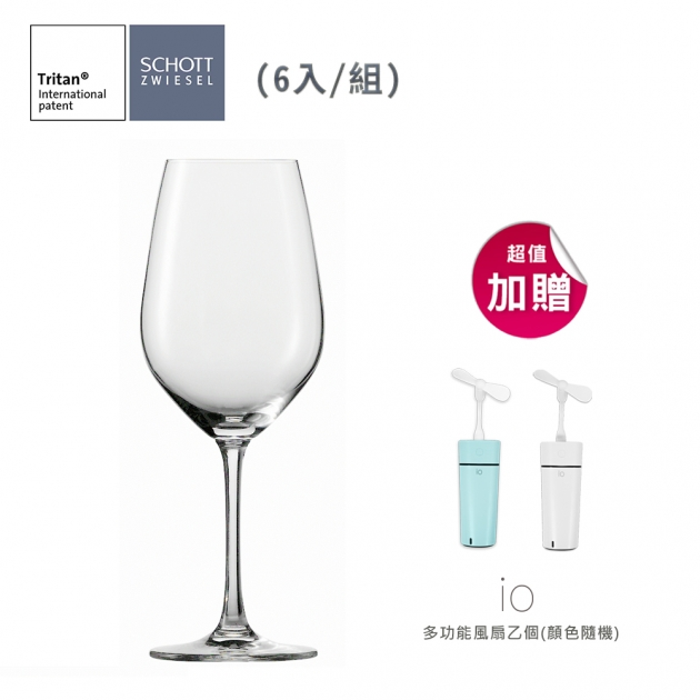 Burgundy 紅酒杯(1組6入)【贈io多功能風扇(顏色隨機)】 1