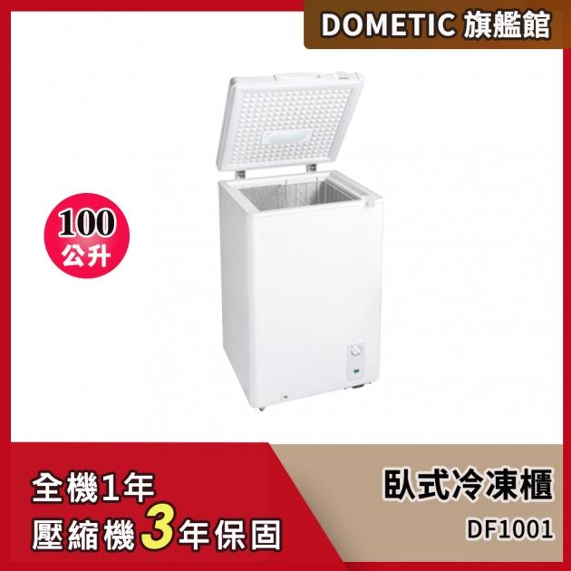 臥式冷凍櫃DF-1001 1