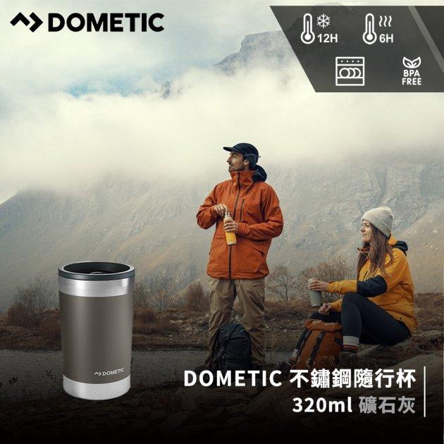 DOMETIC不鏽鋼隨行杯 3