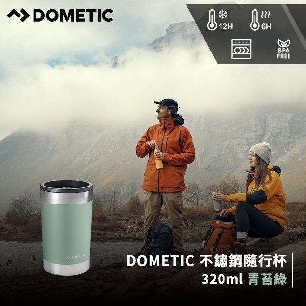 DOMETIC不鏽鋼隨行杯 2
