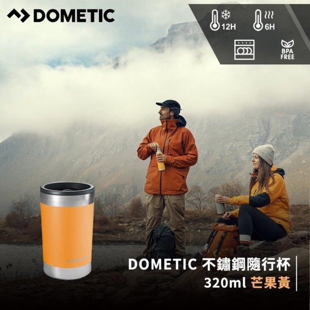 DOMETIC不鏽鋼隨行杯 1