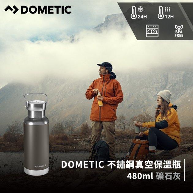 DOMETIC不鏽鋼真空保溫瓶320ml(礦石灰) 1