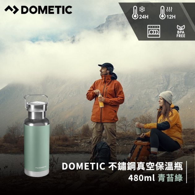 DOMETIC不鏽鋼真空保溫瓶320ml(青苔綠) 1