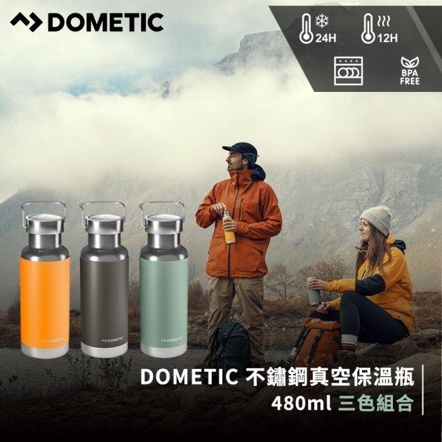 DOMETIC不鏽鋼真空保溫瓶組合 11