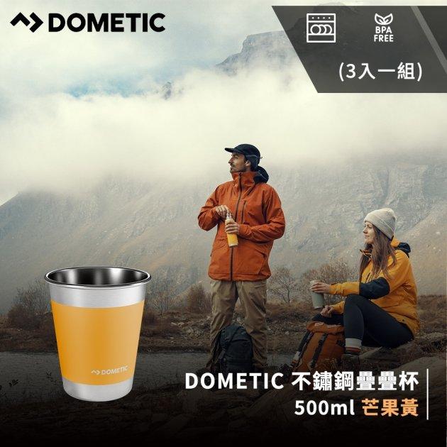 DOMETIC不鏽鋼疊疊杯 (3個/組) 3