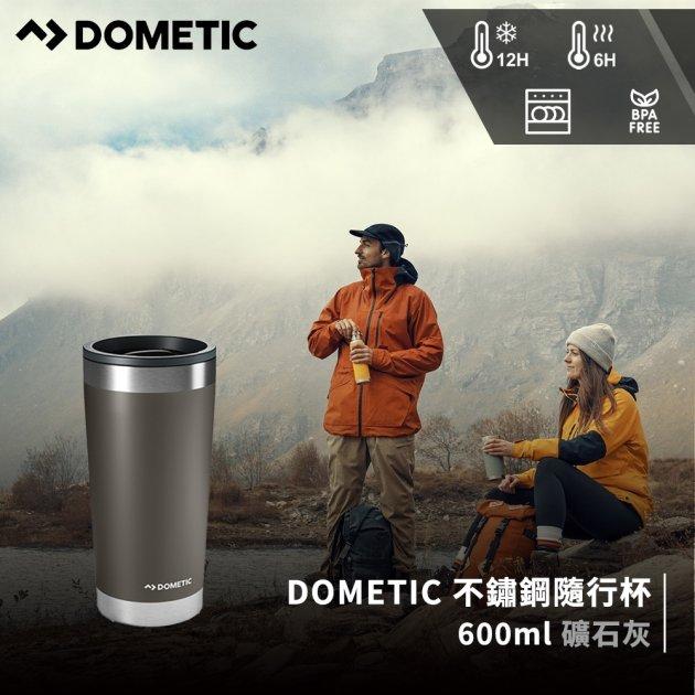 DOMETIC不鏽鋼隨行杯 6
