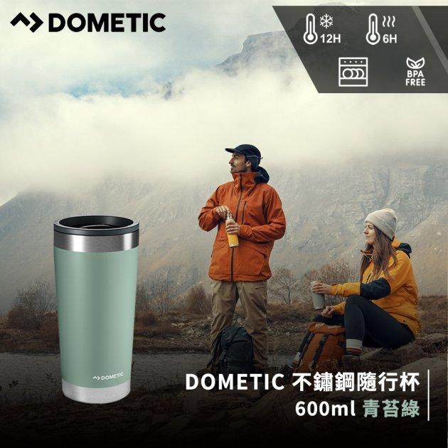 DOMETIC不鏽鋼隨行杯 5