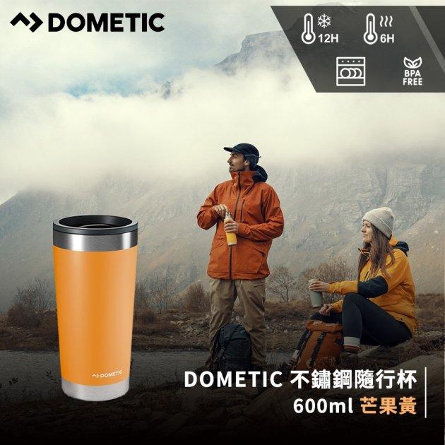 DOMETIC不鏽鋼隨行杯 4