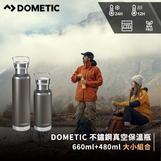 DOMETIC不鏽鋼真空保溫瓶組合 9