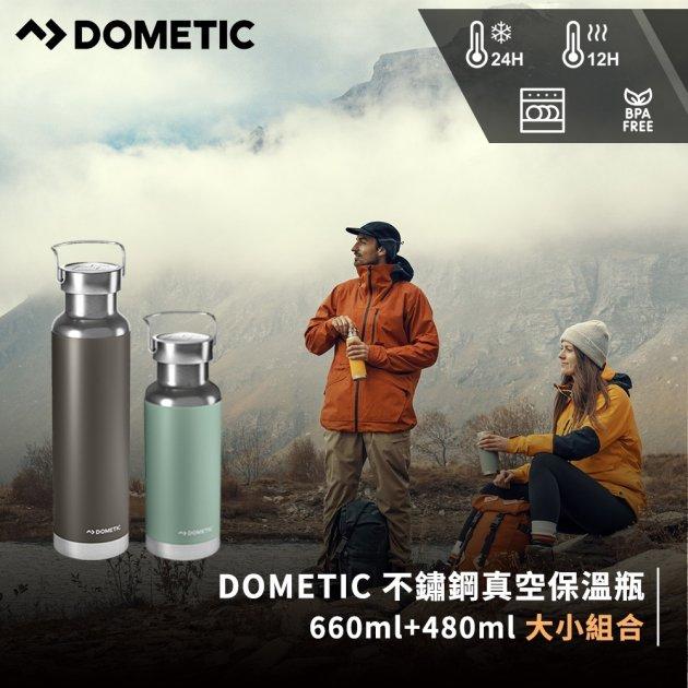 DOMETIC不鏽鋼真空保溫瓶組合 8