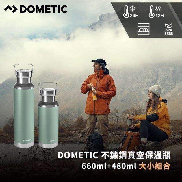 DOMETIC不鏽鋼真空保溫瓶組合 5