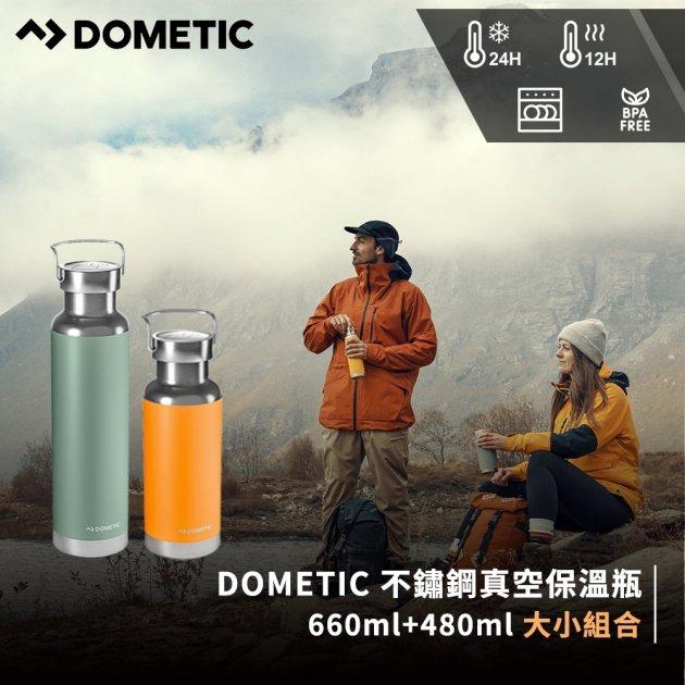 DOMETIC不鏽鋼真空保溫瓶組合 4