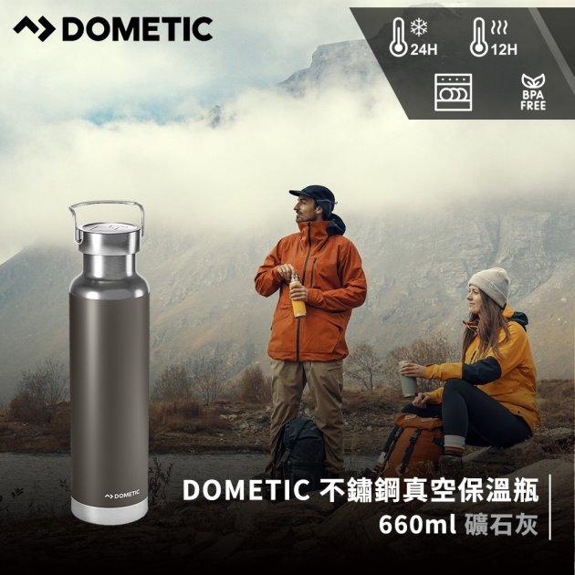 DOMETIC不鏽鋼真空保溫瓶 4