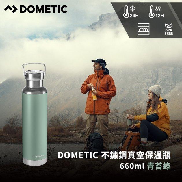 DOMETIC不鏽鋼真空保溫瓶660ml(青苔綠) 1