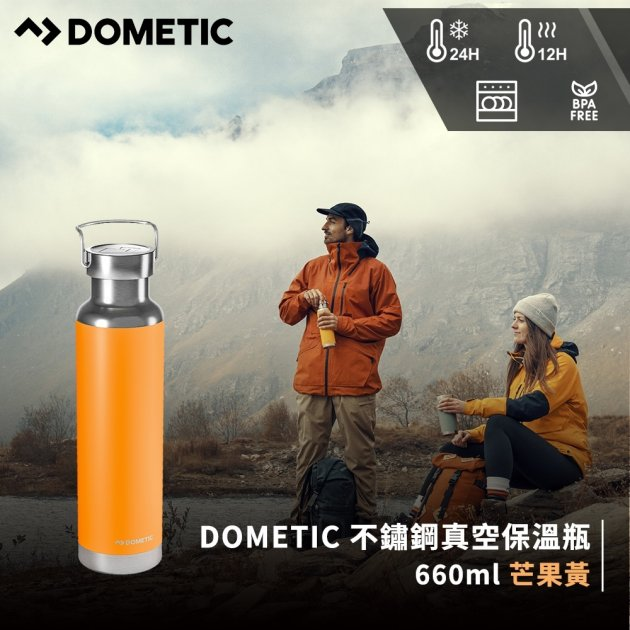 DOMETIC不鏽鋼真空保溫瓶660ml(芒果黃) 1