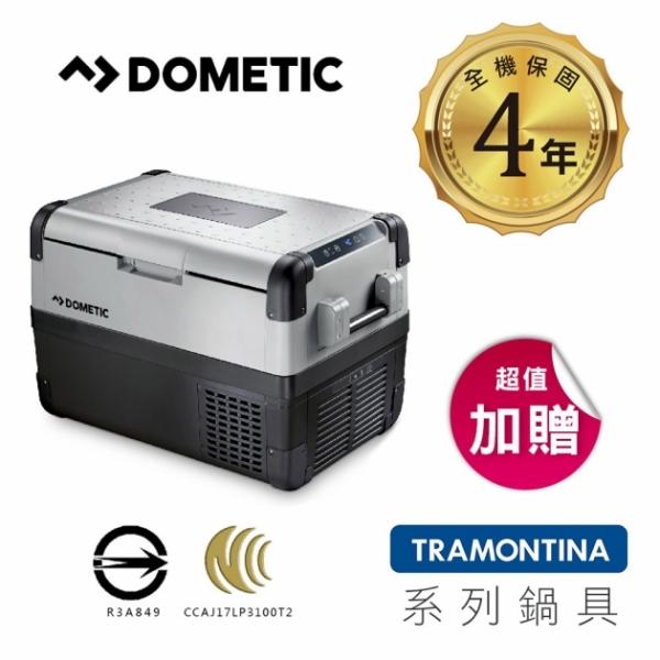CFX WIFI系列智慧壓縮機行動冰箱CFX50W【贈TRAMONTINA系列鍋具乙組】 1