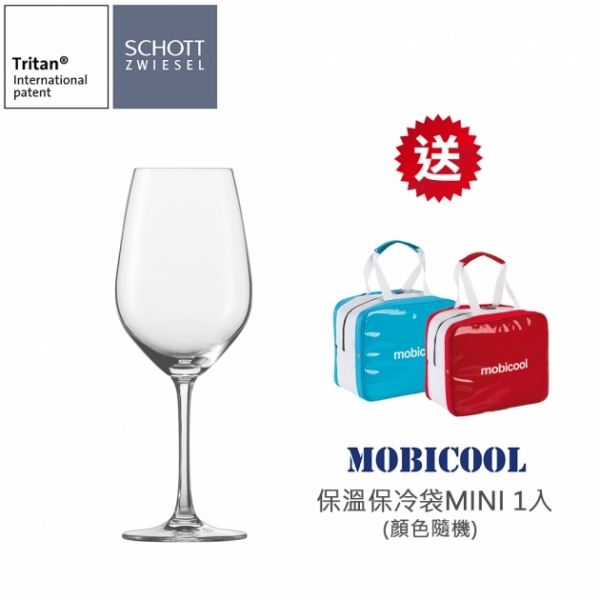 Burgundy 紅酒杯(1組6入)【贈MOBICOOL MINI保冷袋1入(顏色隨機)】 1