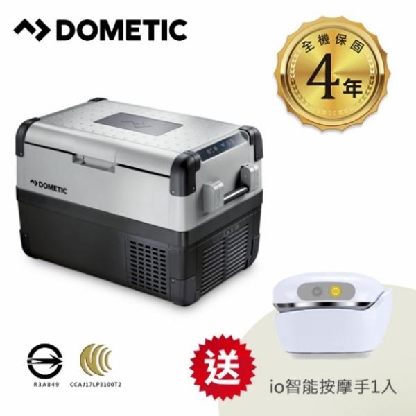 CFX WIFI系列智慧壓縮機行動冰箱CFX50W【贈io智能按摩手】 1
