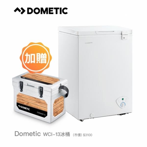 臥式冷凍櫃DF-100【贈DOMETIC冰桶 WCI-13】 1