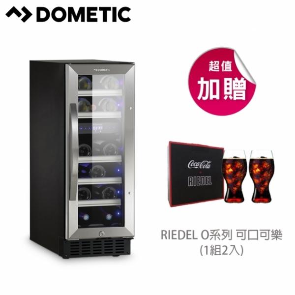 單門雙溫專業酒櫃 S17G【贈Riedel可口可樂杯2入】預購 1